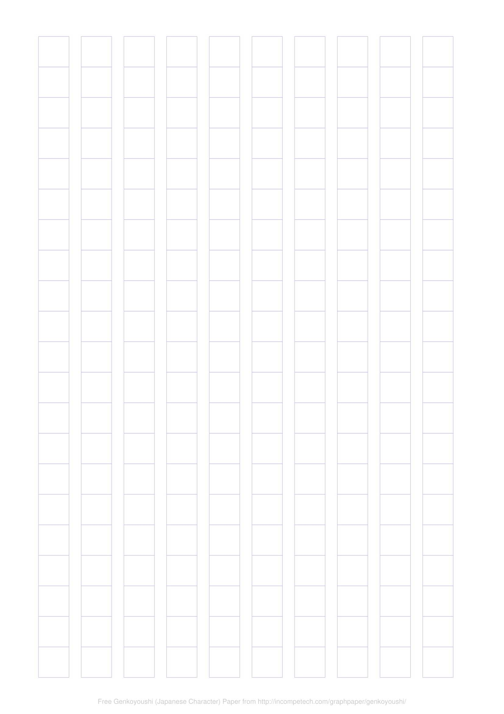 11+ Lined Paper Templates - Pdf | Free & Premium Templates Throughout Notebook Paper Template For Word