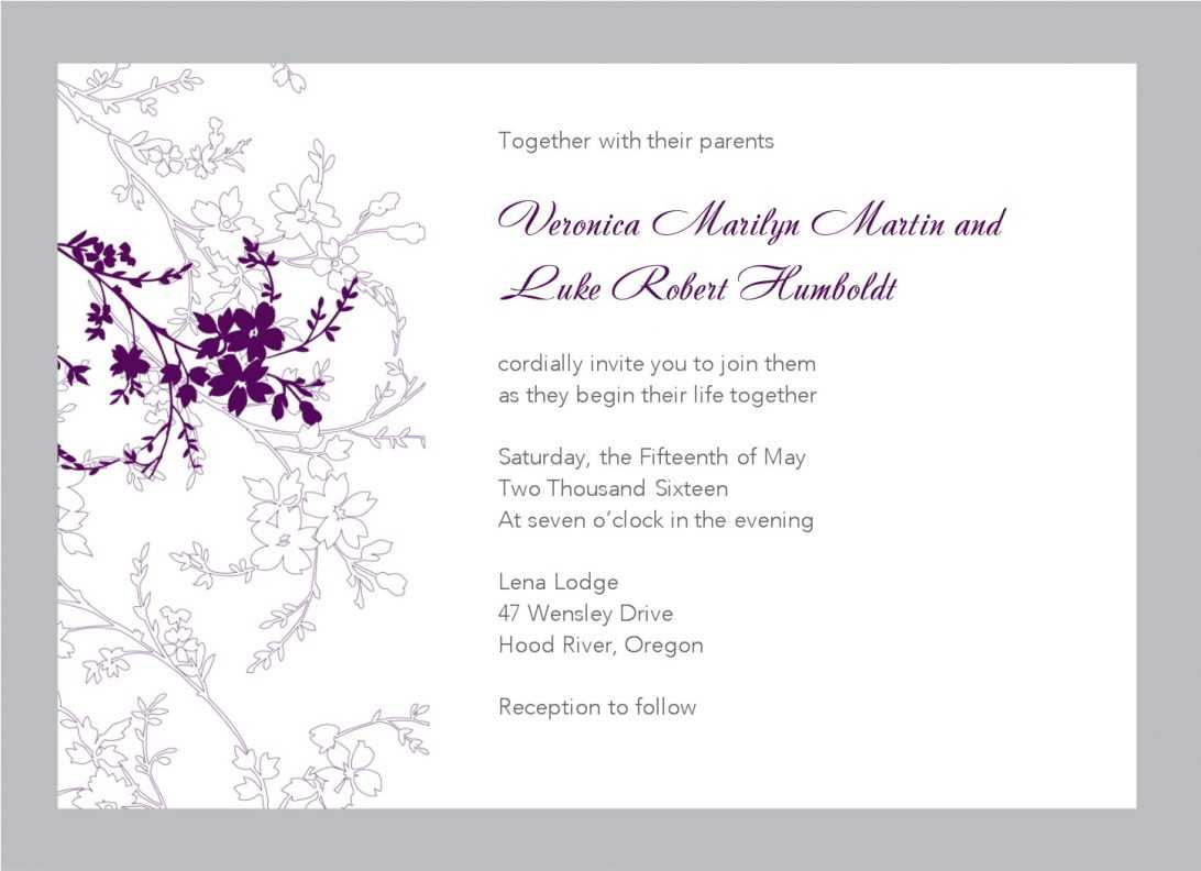 Blank Dinner Invitation Templates For Microsoft Word Wedding Throughout Free Christmas Invitation Templates For Word