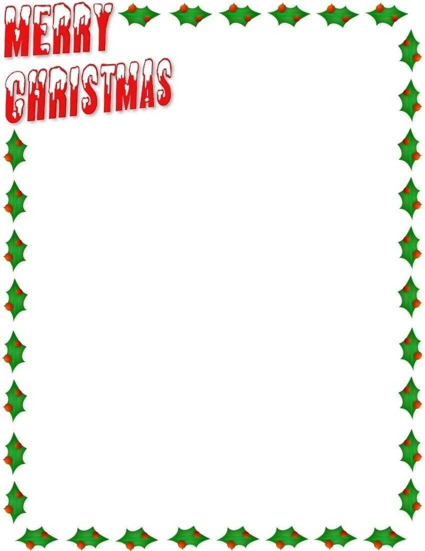 Border Clipart Downloadable Free Christmas Border Templates Within Christmas Border Word Template