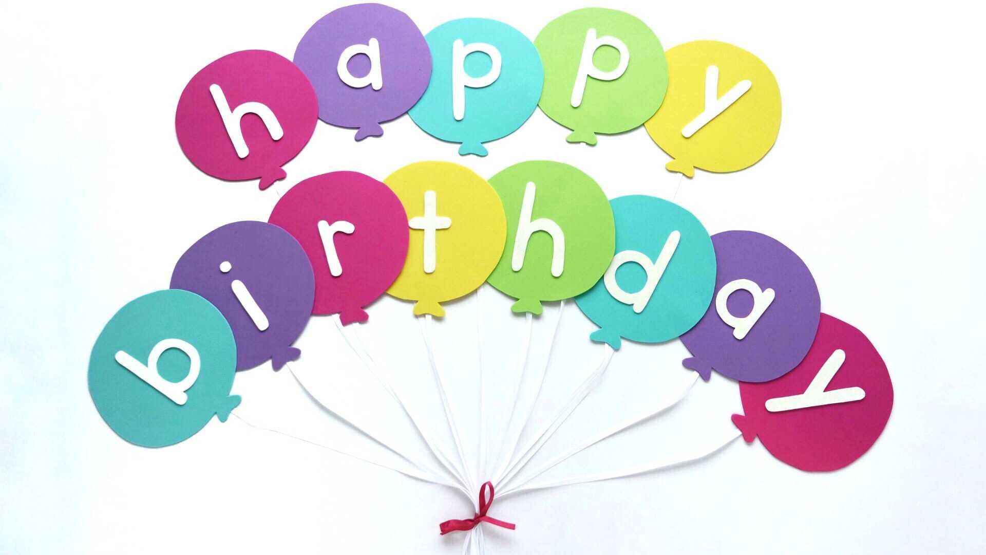 Happy Birthday Banner Diy Template   Balloon Birthday Banner Within Diy Birthday Banner Template